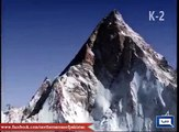Pak Army Rescue US mountaineer from K-2 base camp...