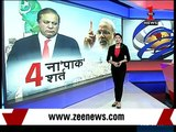 See How Indian Media is Playing Geo News Clip For Making Fun of Nawaz Sharif