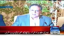 Pervaz Rasheed again criticising EC decision about Kissan Package and also PTI