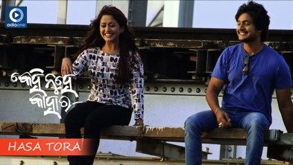 Kehi Nuhen Kahara | Hasa Toro | Ellina, Avishek, Samaresh | Latest Odia Videos