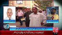 Karachi: Anti-corruption department team raids Karachi's matric board office 01-10-2015- 92 News HD