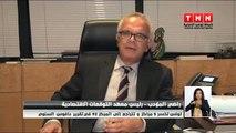 Radhi Meddeb: Le 30-09-2015 - Journal Télé TNN