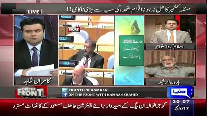 Why Indian Media is PM Nawaz Sharif Speech in US as Controversial ?? Haroon Rasheed Telling