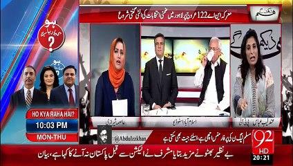 Hum Dekhain Gaay 01-10-2015 - 92 News HD
