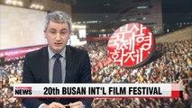 20th Busan Int'l Film Festival opens Thursday