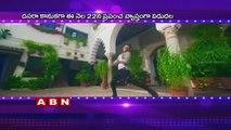 Nagarjuna, Chaitanya make special appearance in Akhil Akkineni's debut film 'Akhil (02-10-2015)
