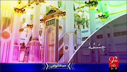Subh e Noor - 2 - oct - 2015 - 92 News HD