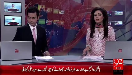 Gujranwala Up to Date Khawateen Or Larkon Ka Pocket Mar Group Sargaram(BN) – 02 Oct 15 - 92 News HD