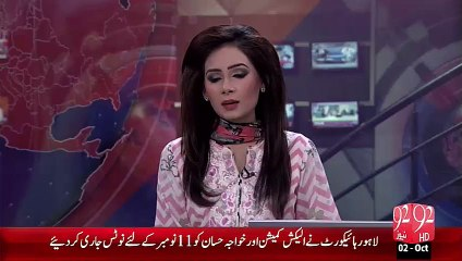 Multan Aag Lgny Sy 3 Larkiyon Ka Jaheez Jal Ky Rakh(BN) – 02 Oct 15 - 92 News HD