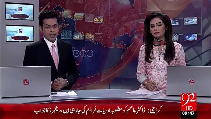 Almi Adam-Tashadud Ka Din – 02 Oct 15 - 92 News HD