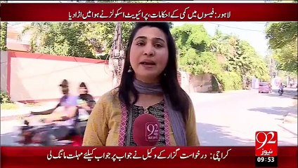 Lohore School Fees Main Koi Kami Nai – 02 Oct 15 - 92 News HD