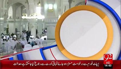 Irshad-e-Bari Talla–Fazool Kharchi- 02 Oct 15 - 92 News HD