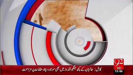 Hazrat Shaikh Saadi(R.A) Ka Qool -Doolat Or Sehat– 02 Oct 15 - 92 News HD