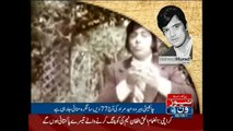 Waheed Murad's 77 birth anniversary being observed
