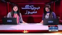 Anti Corruption Team Along With Rangers Raided Civil Hospital Karachi