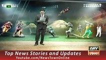 News Headlines 2 October 2015 ARY, Geo Pakistan Cricketer Misbah Ul Haq Talk On Retirement Decision