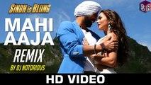 Mahi Aaja - (Remix) - DJ Notorious - Singh Is Bliing [2015] FT. Akshay Kumar & Amy Jackson [FULL HD] - (SULEMAN - RECORD)