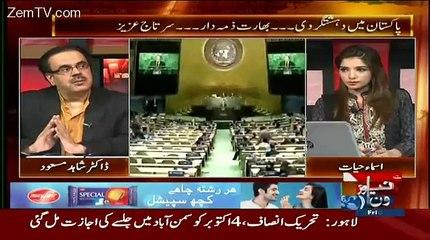 Dr Shahid Masood Respones Nawaz Sharif Speech