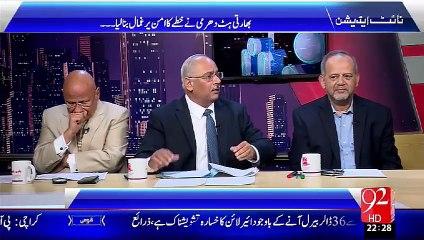 Night Edition- 02-10-2015 - 92 News HD