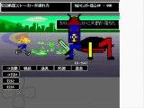 【集団ストーカー】 反日ギャングストーカー撃退RPG「カルトモンスター、カルト工作員ブディー ver-2kbuxf」Battle Action Games