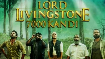 Lord Livingstone 7000 Kandi - Theatrical Trailer | Review