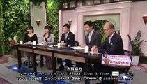 テレビ東京 WBS マーケット担当豊島晋作さん 最後の出演
