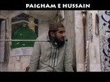 Story of Hazrat Bayazid Bastami ra , حضرت بایزید بسطامی رحمۃ اللہ علیہ Allama Syed Abdul Ghani shah Hussaini  Paigham e Hussain