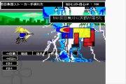 【集団ストーカー】 反日ギャングストーカー撃退RPG「カルトモンスター、ブラックカルト団員」Battle Action