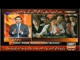 Watch Anchor Arshad Sharif comments on PTI Jalsa at Dongi Ground in Lahore
