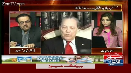 Shahid Masood Quotes Some Beautiful Lines From Javed Iqbal's Book..