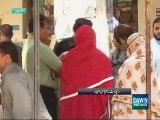 Aik Baap Beti SY Zaydti Karta Pakra Gaya Lahore Mein - wiglieys