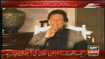 Imran Khan Again & Again Challenging Same Thing To PMLN