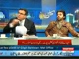 Daniyal Aziz (PMLN) get Hyper on Ali Mohammad Khan(PTI) comments