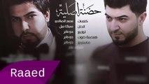 Saif Nabil & J-Fire..hadnh aslih-سيف نبيل & جي فاير..حضنة اصلية