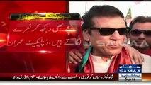 Imran Khan's duplicate in PTI Lahore jalsa