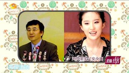 《VV女人帮》20151003期:为你披上女神的战衣 VV Beauties: 【中国时尚超清版】