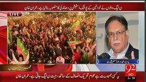 Pervez Rasheed Lashes Replies for Today's Imran Khan Speech