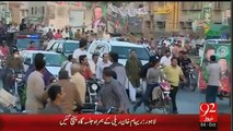 See How Imran Khan's Campaign Has Effected PMLN Very Badly