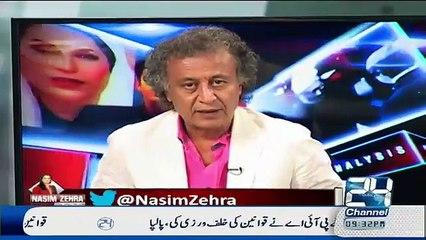 Nasim Zehra at 9 30 - 4th October 2015