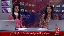 Rana Tanveer Ka Islamabad Main Taqreeb Say Khitab – 06 Oct 15 - 92 News HD
