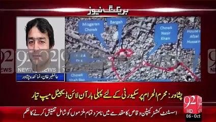 Breaking News: Peshawar Digital Map Ki Copy 92News Ny Hasil Kr Li – 06 Oct 15 - 92 News HD