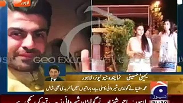 Viral Videos: Watch Who Is Ahmed Shahzad Wife Sana Murad
