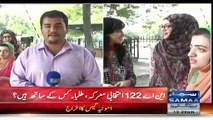 Who Is Going To Win From NA-122 - College girls views