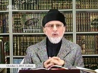 Makhlooq ki dardmandi aur khair khwahi - Speech by Shaykh-ul-Islam Dr Muhammad Tahir-ul-Qadri