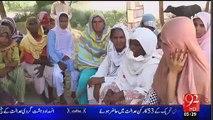 PMLN Minister Chauhdry Shafiq's Son threatening people
