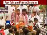 Congress Aggressive over Hike Petrol, Diesel Prices, Protest Rally at Mumbai-TV9