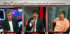 Politicians Don't Wear Their Watches In Front of One TV Anchor - Hamid Mir Reveals why