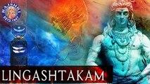 Sri Lingashtakam श्री लिंगाष्टकम -- Shiva