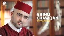 Said Al Achhab - Récitation Coranique (1) - Ahino Chawqan