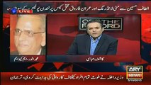 What Questions were Asked by Altaf Hussain in Money Laundering Case ??